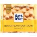 Шоколад Ritter Sport 100гр.белый с цельным обжар. орехом лещины и хлопьями ЦЕЛЬНЫЙ ЛЕСНОЙ ОРЕХ И ХЛО