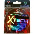 Леска флюорокарбон  X-TECH 0.25mm 30m (Kosadaka)